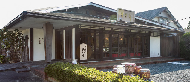菊ヶ浜店の写真