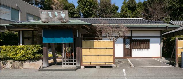 琴芝店の写真