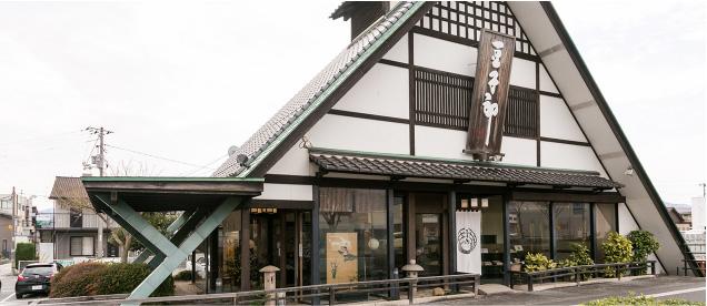 吉敷店の写真