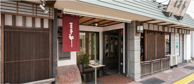 湯田店の写真